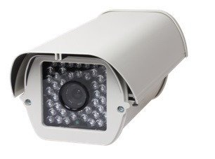 50M Outdoor IR Camera